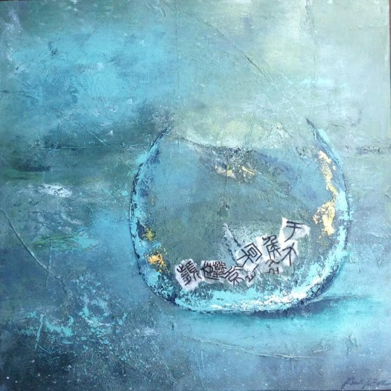 Bell Brass by Paula Rath, mixed media on canvas
